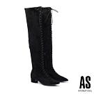 長靴 AS 時髦新勢力綁帶造型尖頭粗高跟過膝長靴-黑