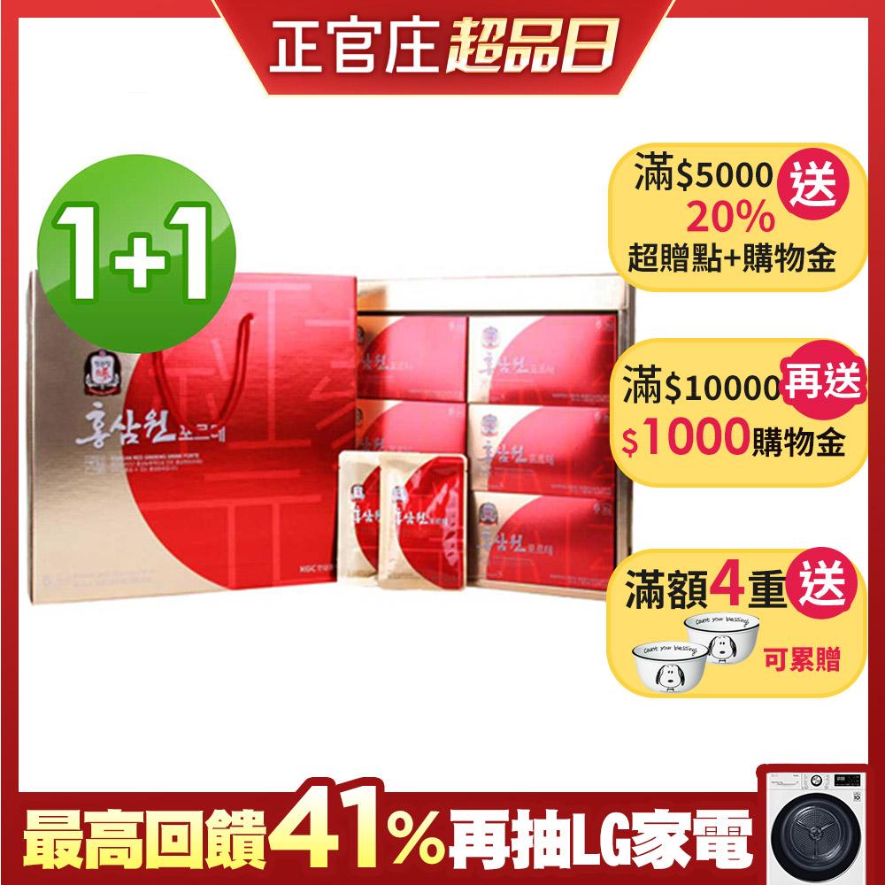 【正官庄】高麗蔘元Forte 禮盒(50mlx30包)/盒(買一送一) -滿額可折價券220
