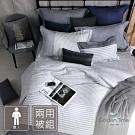 GOLDEN-TIME-捷克的旅程-200織紗精梳棉兩用被床包組(單人)