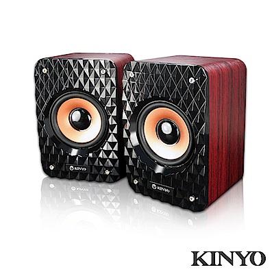 KINYO【音樂大師】USB木質立體擴大喇叭US178(福利品)