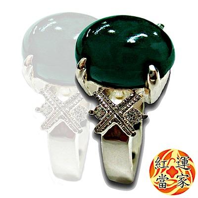 紅運當家 天然特級翡翠綠玉髓 +水鑽 設計款戒指(主墜寬 14mm)