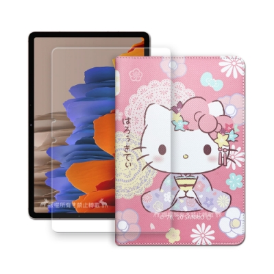 Hello Kitty凱蒂貓 三星 Galaxy Tab S7 11吋 和服限定款 平板皮套+9H玻璃貼(合購價) T870 T875 T876