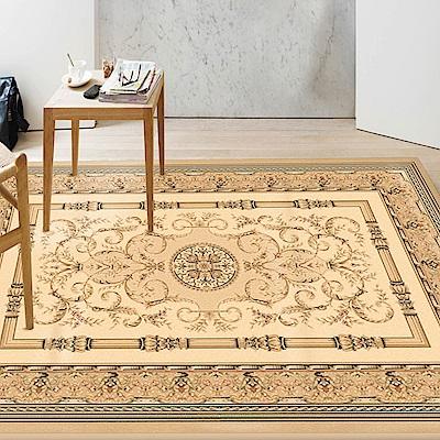 范登伯格 - 卡拉 進口地毯 - 梵音 (米 - 200x290cm)