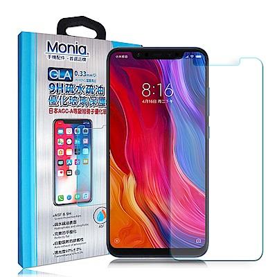MONIA 小米8 日本頂級疏水疏油9H鋼化玻璃膜