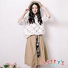 betty's貝蒂思 典雅壓摺腰穿帶七分裙(卡其)