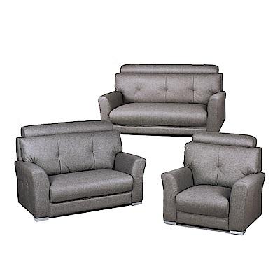 綠活居 納羅莎貓抓皮革沙發椅組合(二色可選+1+2+3人座)