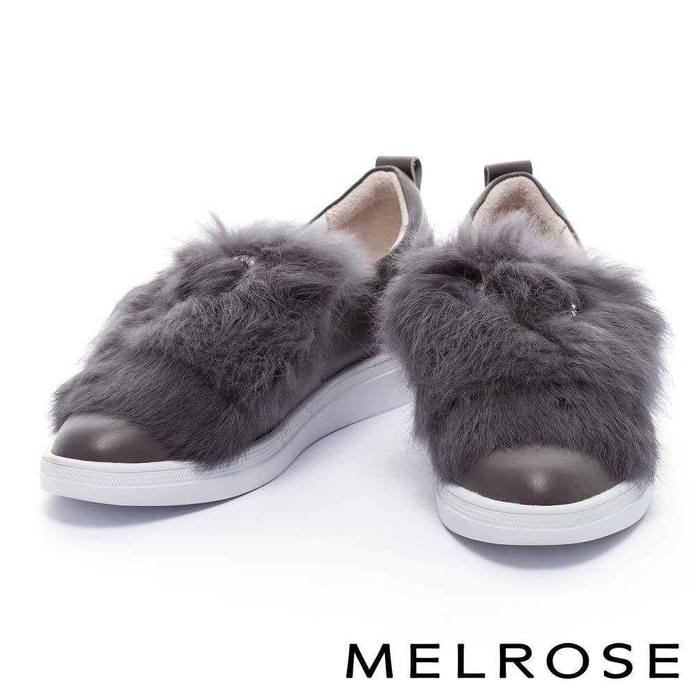 休閒鞋 MELROSE 奢華甜美愛心鑽飾設計柔軟兔毛全真皮休閒鞋-灰