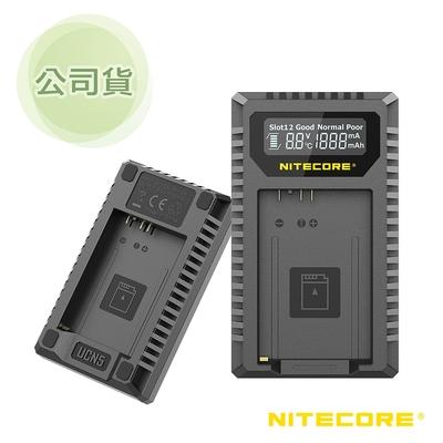 Nitecore UCN5 液晶雙槽充電器