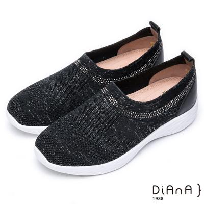 DIANA漫步雲端超厚切焦糖美人—進口針織布燙鑽平底休閒鞋-黑