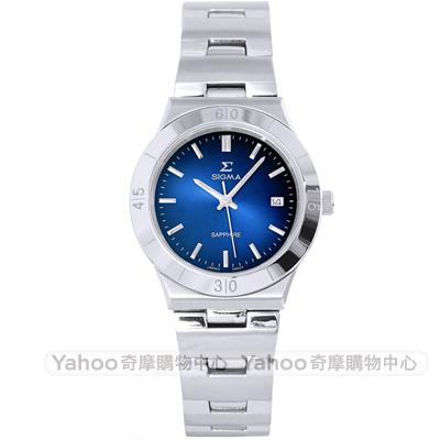 SIGMA簡約藍寶石鏡面時尚手錶-藍X銀/33mm
