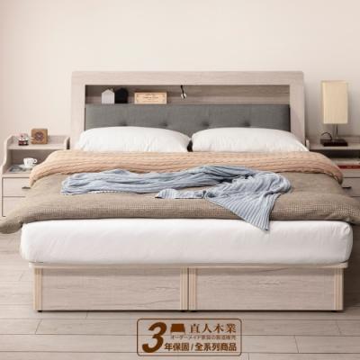 直人木業-COUNTRY日式鄉村風雙層軟墊插座6尺雙人加大床搭配圓弧2抽床底