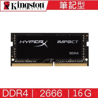 HyperX Impact DDR4 2666 16G 筆記型超頻記憶體 HX426S15IB2/16 金士頓