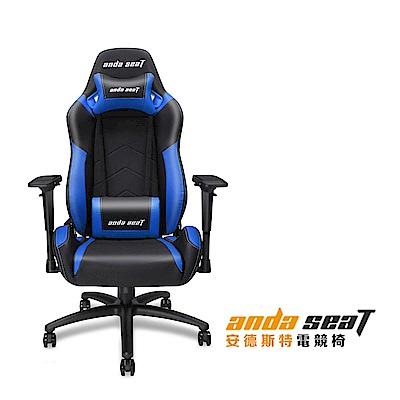 【andaseaT 安德斯特】4D 魔法王座 競速超跑電競賽車椅(魔力藍)
