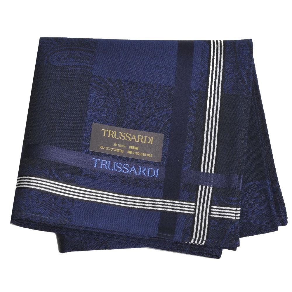 TRUSSARDI 貴族犬方格字母LOGO帕領巾(深藍色)
