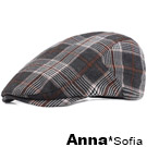 AnnaSofia 學院風格紋 鴨舌帽小偷帽(咖線系)