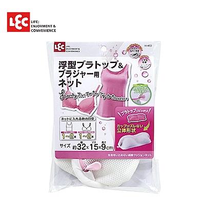 日本LEC Bra背心&內衣厚型洗衣袋(小) @ Y!購物