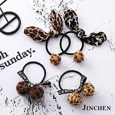 JINCHEN 韓系豹紋球球  髮圈 髮繩 髮束