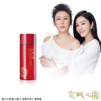 京城之霜 牛爾【任2件38折起】60植萃抗皺活膚導入美容液EX