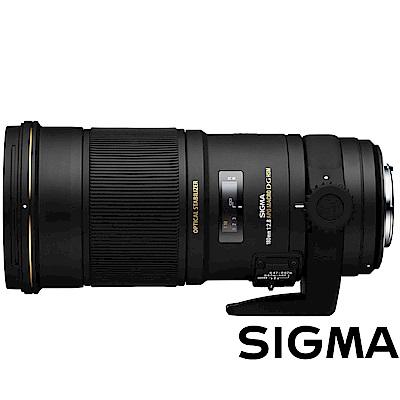 SIGMA 180mm F2.8 MACRO DG OS HSM 微距 公司貨