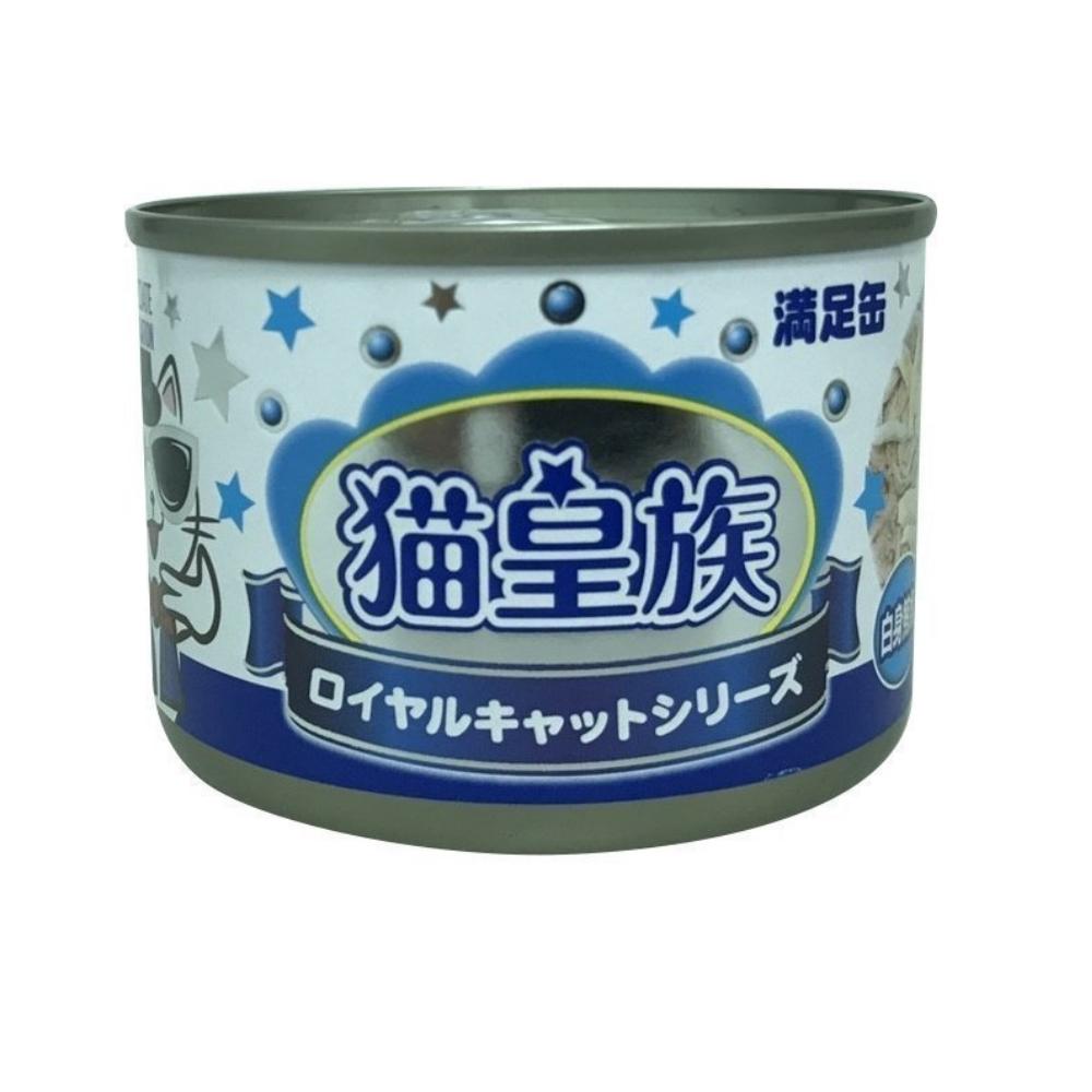 貓皇族《白身鮪魚系列 》滿足罐 170g 12罐組