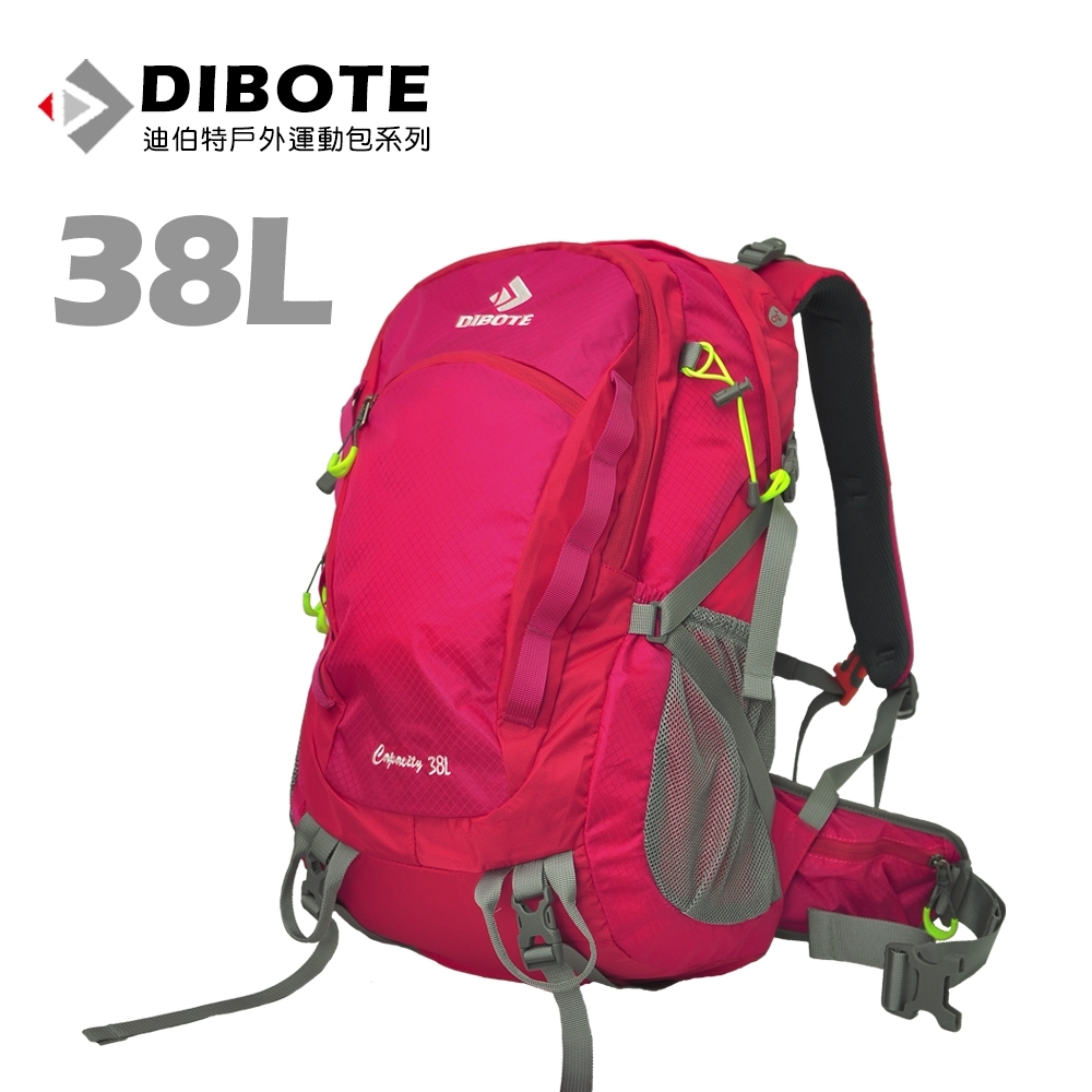 迪伯特DIBOTE 極輕骨架。人體工學38L登山背包/登山包 (玫粉)