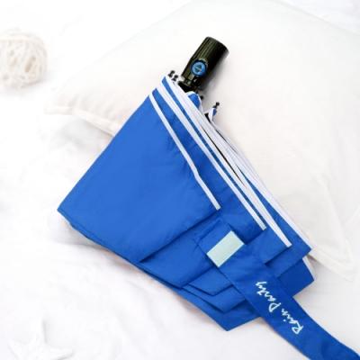 好傘王 自動傘系 不透光黑膠輕大傘2.0版(寶藍色)
