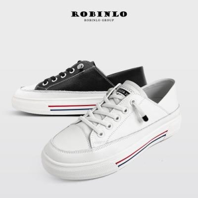 Robinlo全真皮激瘦升級版牛皮厚底小白鞋 黑/白
