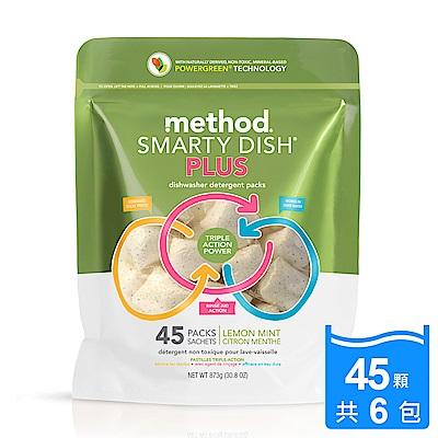 Method美則 聰明洗碗球PLUS-萊姆薄荷x6包