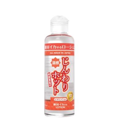 日本SSI JAPAN 絕對刺激溫感潤滑液180ml