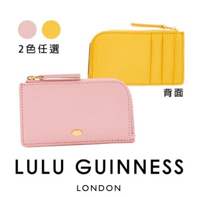 [時時樂限定]LULU GUINNESS LEAH 卡夾/零錢包 (二選一)