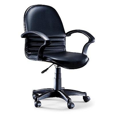 【AS】艾勒貝拉氣壓式辦公椅