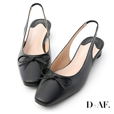 D+AF 輕漾美型.小方頭後空芭蕾娃娃鞋*黑