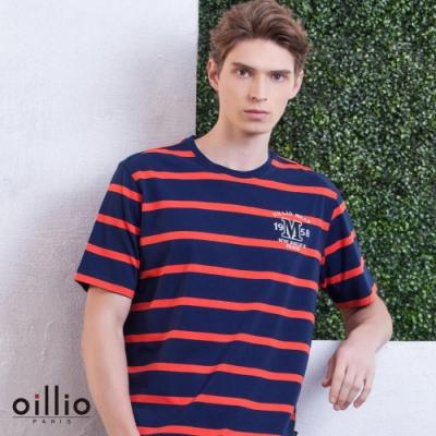 oillio歐洲貴族 夏日透氣質感圓領T恤 休閒條紋設計 紅色