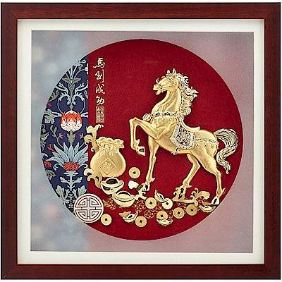 純金典雅金箔畫系列~【馬到成功】....30 x30 cm