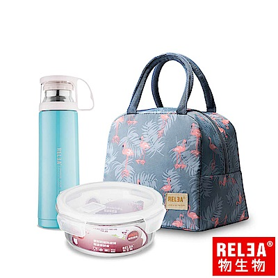 香港RELEA物生物 新春野餐三件組(保鮮盒+保溫杯+提袋)