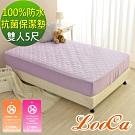 LooCa 100%防水+日本抗菌保潔墊床包式(五色任選)-雙人5尺