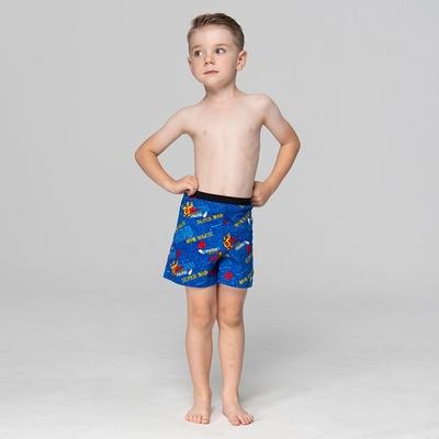 DADADO-我的爸爸是超人 110-130男童內褲(藍) 品牌推薦-舒適寬鬆