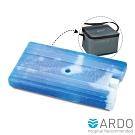 ARDO安朵 瑞士 母乳保鮮 食品保冰 冷藏磚