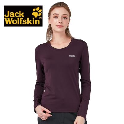 【Jack Wolfskin 飛狼】女 圓領長袖保暖排汗衣 抗菌除臭竹炭紗『深紫』