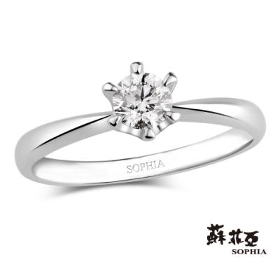 蘇菲亞 SOPHIA - 經典六爪0.20克拉 FVS2鑽石戒指