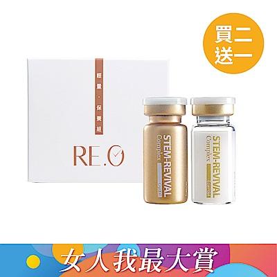 RE.O【買二送一超值組】原生動能青春賦活精萃(輕量單支*3)