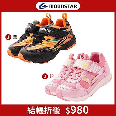 [限時折扣] 日本月星頂級童鞋 競速運動鞋(中小童段15cm~19cm)