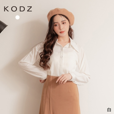 東京著衣-KODZ 休閒韓風造型釦蜜桃絨長袖襯衫/上衣
