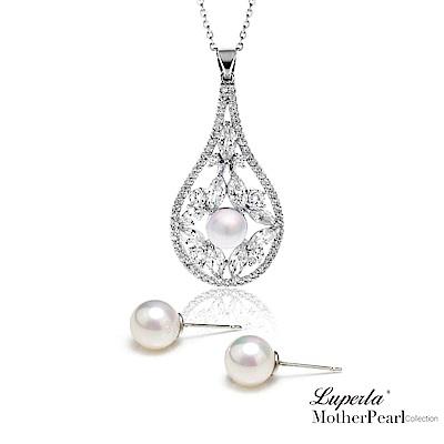 大東山珠寶 第一夫人系列 南洋貝寶珠墜飾套組 華麗水滴