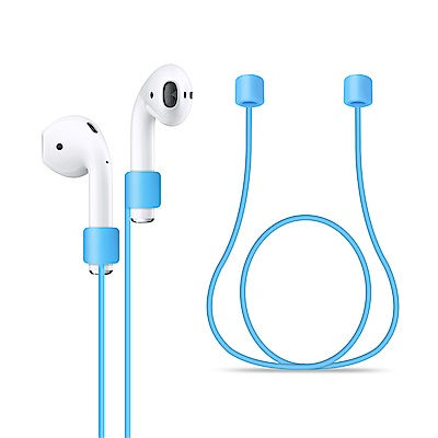 Apple AirPods 無線藍牙耳機防丟線