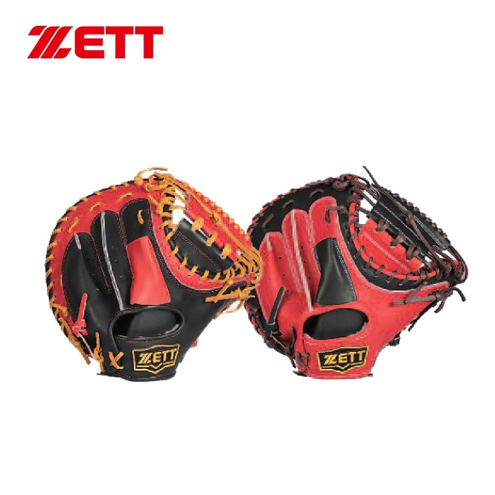 ZETT 高級硬式金標全指手套 33吋 捕手用 BPGT-212