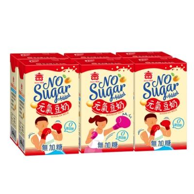 義美 元氣豆奶-無加糖(250mlx24入)
