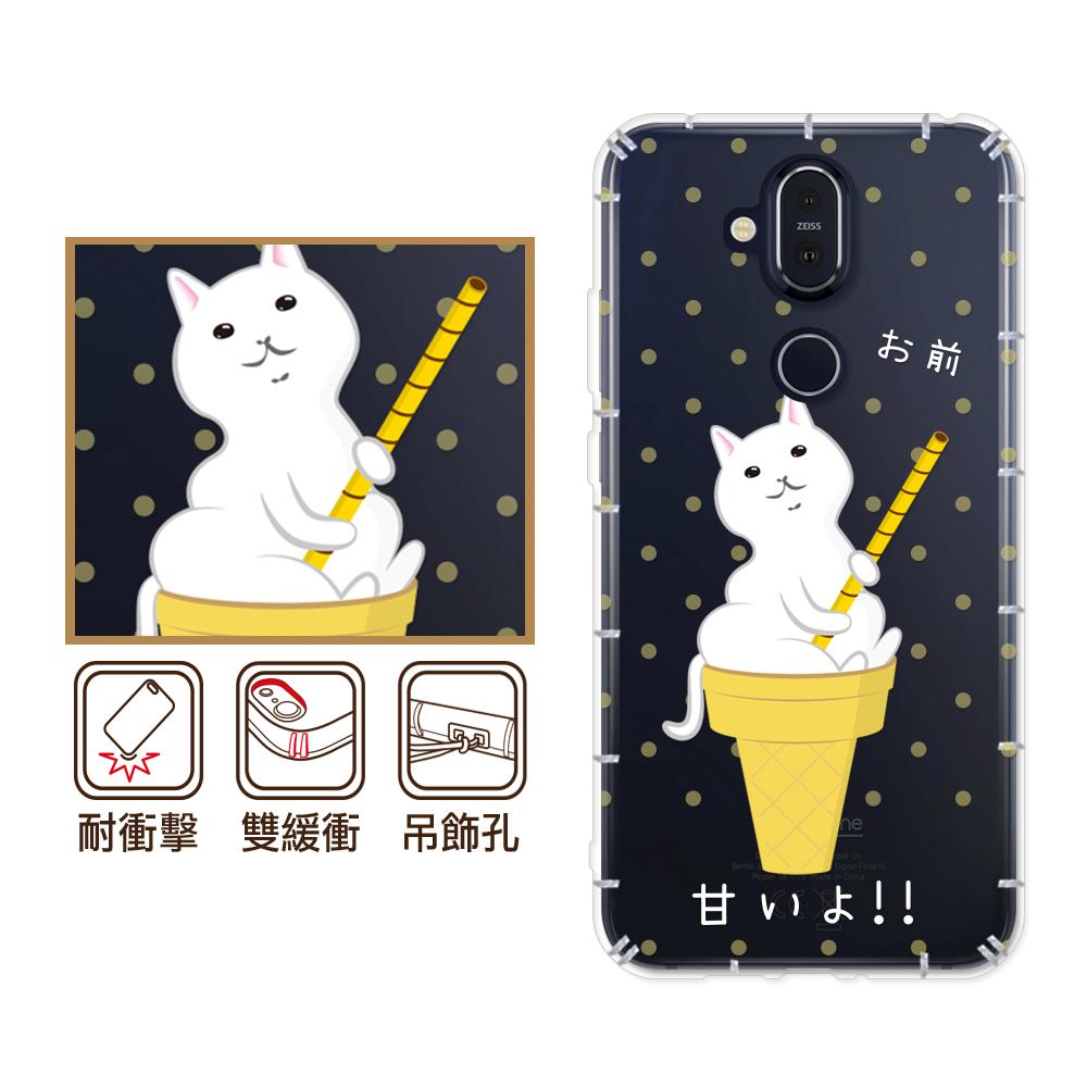 反骨創意 Nokia全系列 彩繪防摔手機殼-貓氏料理(愛斯喵)