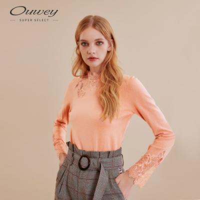 OUWEY歐薇 優雅蕾絲微立領針織上衣(粉)