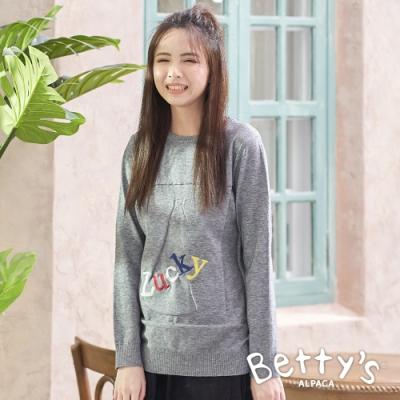 betty's貝蒂思 圓領LUCKY繡線針織衫(灰色)